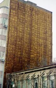 russian warm wall