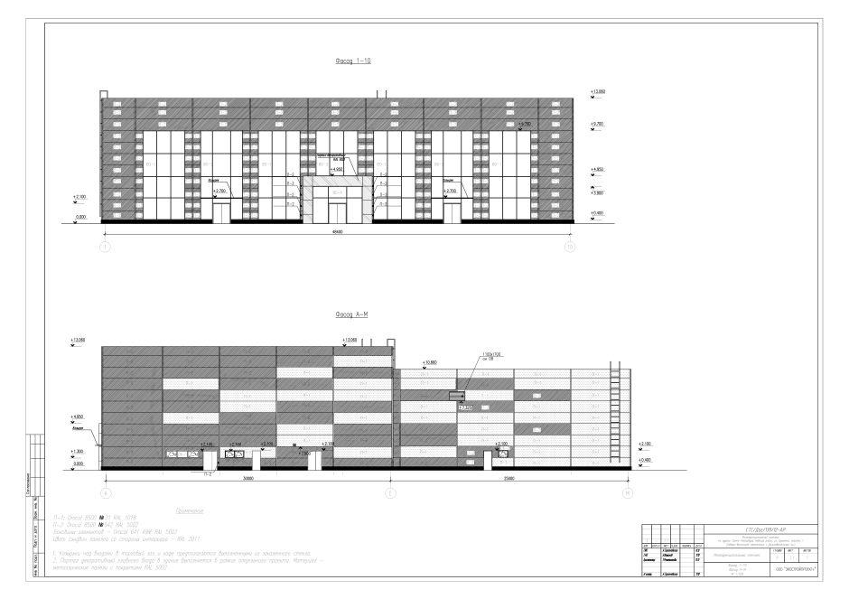 2012_Sport- und Gesundheitsfцrderungskomplex_Sport- und Wellnesskomplex_StPetersburg_2012_Ecostroyprojekt_Page_20