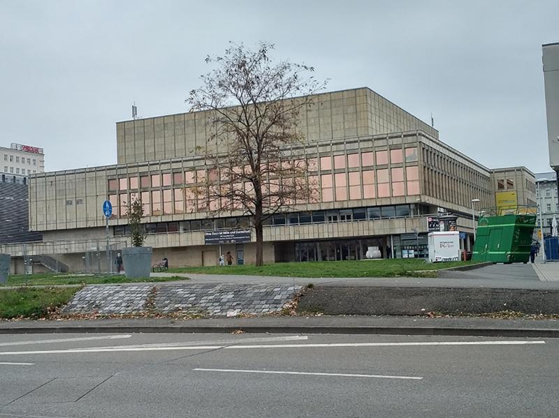Former Palace of Culture 1981 Бывший Дворец Культуры 1981